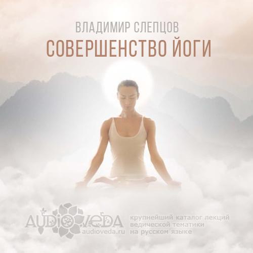 aleksandr-hakimov-umirotvorenie-uma